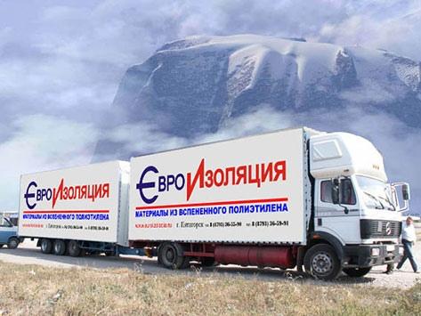 Осуществим доставку в любой регион России